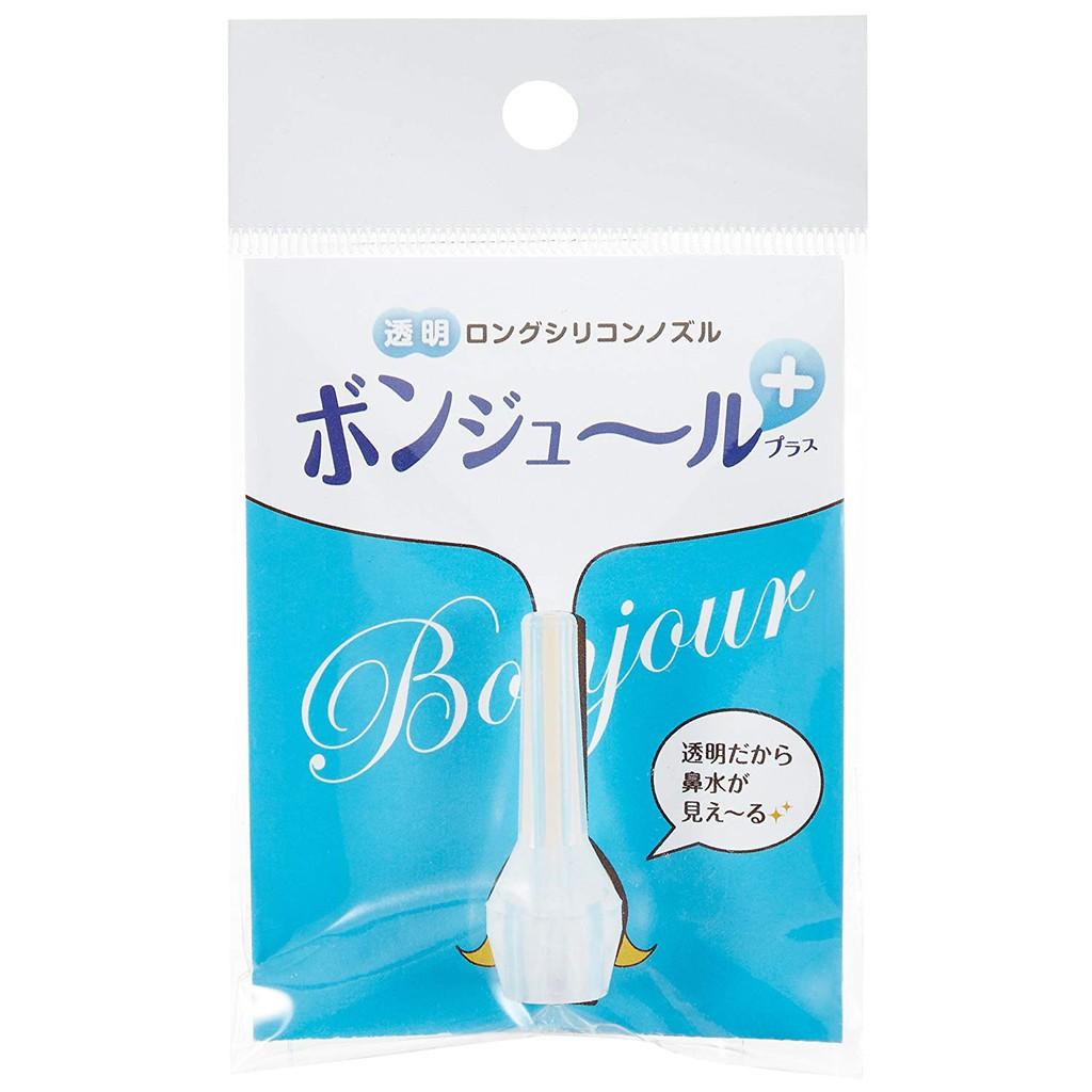 BabySmile 電動吸鼻器專用矽膠長吸嘴【甜蜜家族】