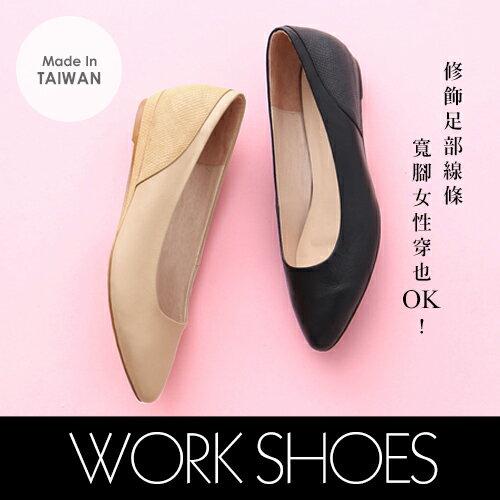 BONJOUR☆美腿對策!顯瘦尖頭2cm坡跟鞋(MIT羊皮製)| C.【ZB0272】5色 0