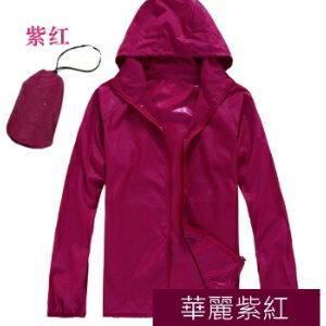 美麗大街~104111008~多色防風防潑水可收納風衣外套 情侶款 男女皆可~紫紅色~