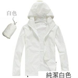 美麗大街【104111016】多色防風防潑水可收納風衣外套 情侶款 男女皆可【白色】