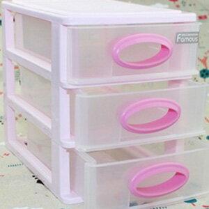 美麗大街【BF263E25E827】透明款多功能三層抽屜收納盒 收納箱