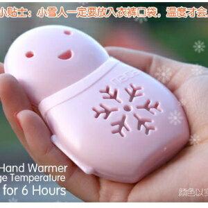 美麗大街【W0Y35166】納彩 雪人造型迷你暖手器
