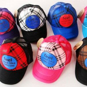 美麗大街【WWD001】時尚格紋網狀棒球帽