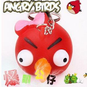 衫皇衫家【BF0E779】流行小物AngryBirds憤怒鳥凸眼公仔鑰匙圈
