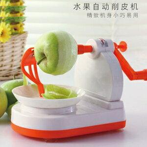 *?衫皇衫家?*【BF1ED1F2】手動水果削皮機