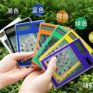 *?衫皇衫家?*【BF5456l】韓版創意文具太陽能透明計算機
