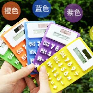 *?衫皇衫家?*【BFB1C36】韓版創意文具太陽能軟式鍵盤計算機