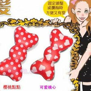 美麗大街【BFG19E1E2】可愛蝴蝶結魔術?劉海貼
