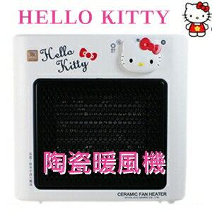 美麗大街【S102012221】HELLO KITTY陶瓷暖風機