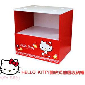 美麗大街【S102020609】HELLO KITTY開放式抽屜收納櫃