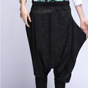 美麗大街【LL041603】珠粒字母骷髏頭哈倫垮褲縮口休閒褲
