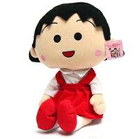 櫻桃小丸子週邊商品推薦美麗大街【S102051417】卡通櫻桃小丸子18吋玩偶