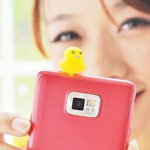 美麗大街【102101420】黃色小鴨放空版公仔造型手機塞耳機塞