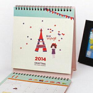 美麗大街【BFF07E4E19】韓國文具2014年手繪鐵塔女孩年曆計畫本
