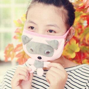 美麗大街【BFK71DE3E1】可愛卡通阿狸款冬季保暖防塵口罩