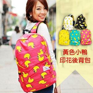 美麗大街【102111221】黃色小鴨印花雙肩背包運動背包