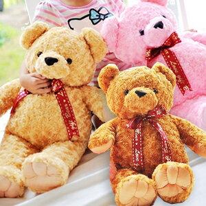 美麗大街【103040214】泰迪熊18吋造型絨毛玩偶