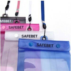 美麗大街【BFN09E5E25】SAFEBET戶外漂流旅遊潛水拍攝防水袋 iPad mini款