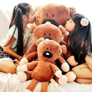 美麗大街【103060901】12吋豆豆先生好朋友泰迪小熊抱枕玩偶