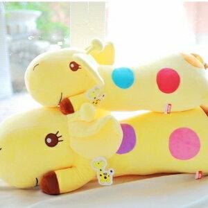 美麗大街【104051715】12吋療癒系彩色點點可愛長頸鹿長抱枕玩偶娃娃