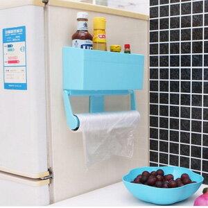 美麗大街【BFO06E5E23EK48】時尚多功能保鮮膜收納盒冰箱置物架廚房紙巾架