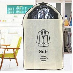 美麗大街【BFO04E5E23EK60】棉麻系列-衣套防塵罩3入裝組