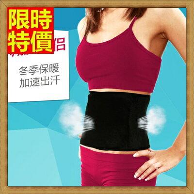 護腰運動護具 -雙面鎖邊加厚減肥保暖護腰腰帶69a67【獨家進口】【米蘭精品】