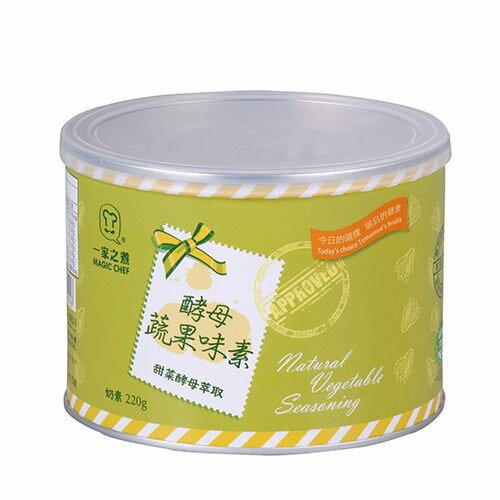 美好人生 一家之煮 酵母蔬果味素 220g/罐