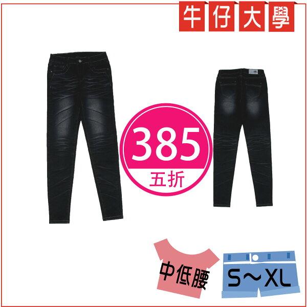 微刷深藍壓紋窄管褲(S~XL)→有彈性‧中低腰牛仔【180306-442】Ivy牛仔大學