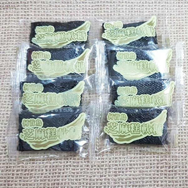(台灣) 家庭食坊 手工現做何首烏芝麻糕軟糖 1袋 600公克  特價159元 0