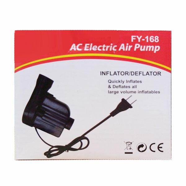 【aife life】B版電動打氣機/抽充二用打氣機/電動充氣泵/馬達/pump 幫浦/充氣床/氣墊船/打氣筒
