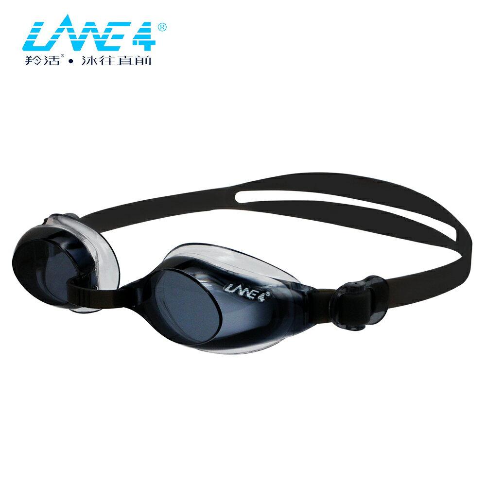 LANE4羚活兒童用防霧抗UV泳鏡 A706 2