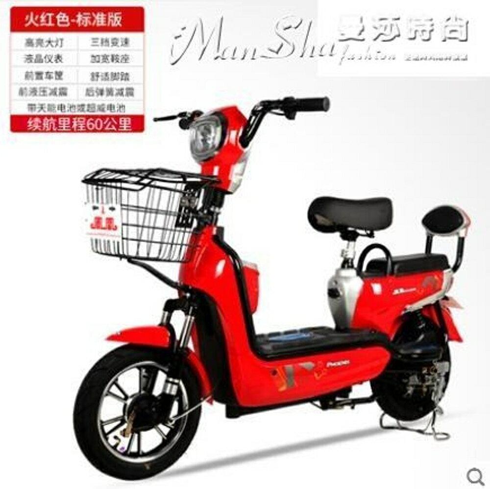 電動車電動車成人電動自行車48V小型迷你電車男女代步電瓶車 LX 清涼一夏特價