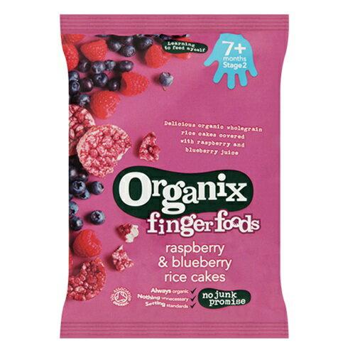 『121婦嬰用品』英國Organix有機寶寶莓果米餅50g(7個月)