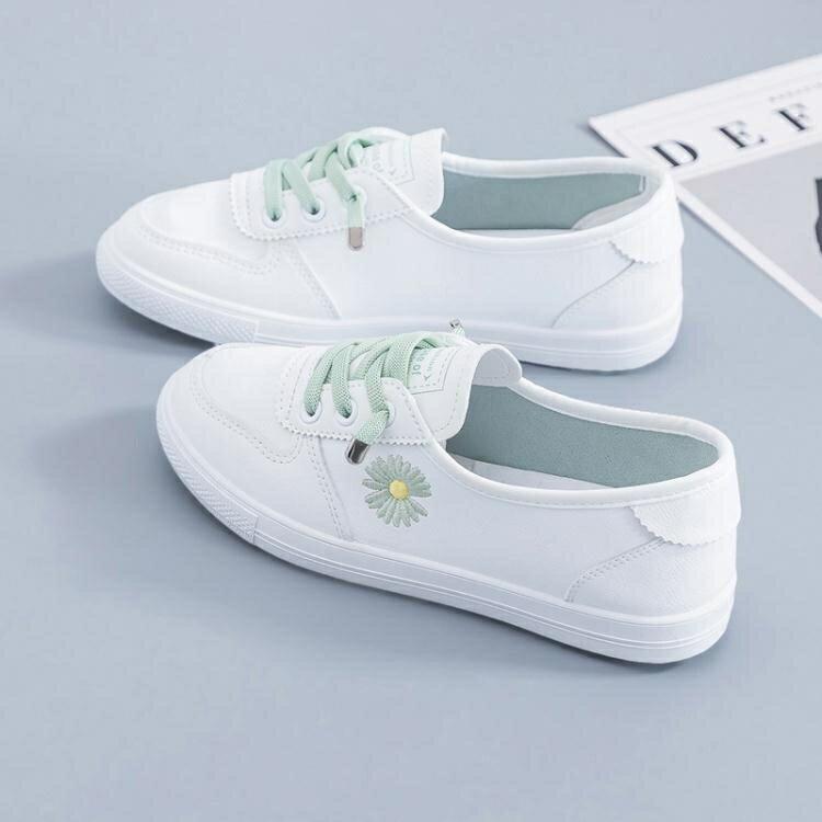 2021年春夏季淺口小白女鞋透氣薄款板鞋白鞋新款休閒爆款百搭單鞋