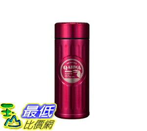 [COSCO代購 如果沒搶到鄭重道歉] CB Qahwa 不鏽鋼保冷保溫隨身杯 420毫升 W108103