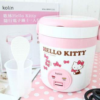 獨家限量版 Kolin歌林 KITTY 電子鍋 (1人份) 凱蒂貓 電鍋 KNJ-MNR1230 三麗鷗【N100439】