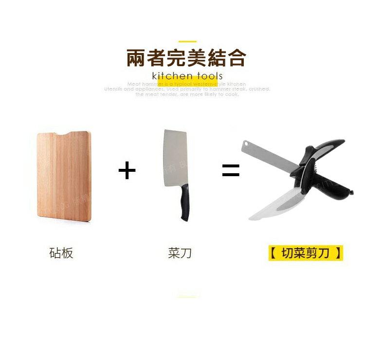 【歐比康】可拆式2合1砧板刀 二合一廚房剪刀 食物剪刀 蔬果料理切菜刀 砧板剪刀
