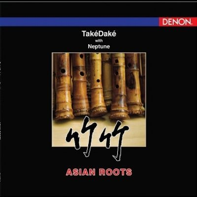 【停看聽音響唱片】【黑膠LP】竹竹 Asian Roots