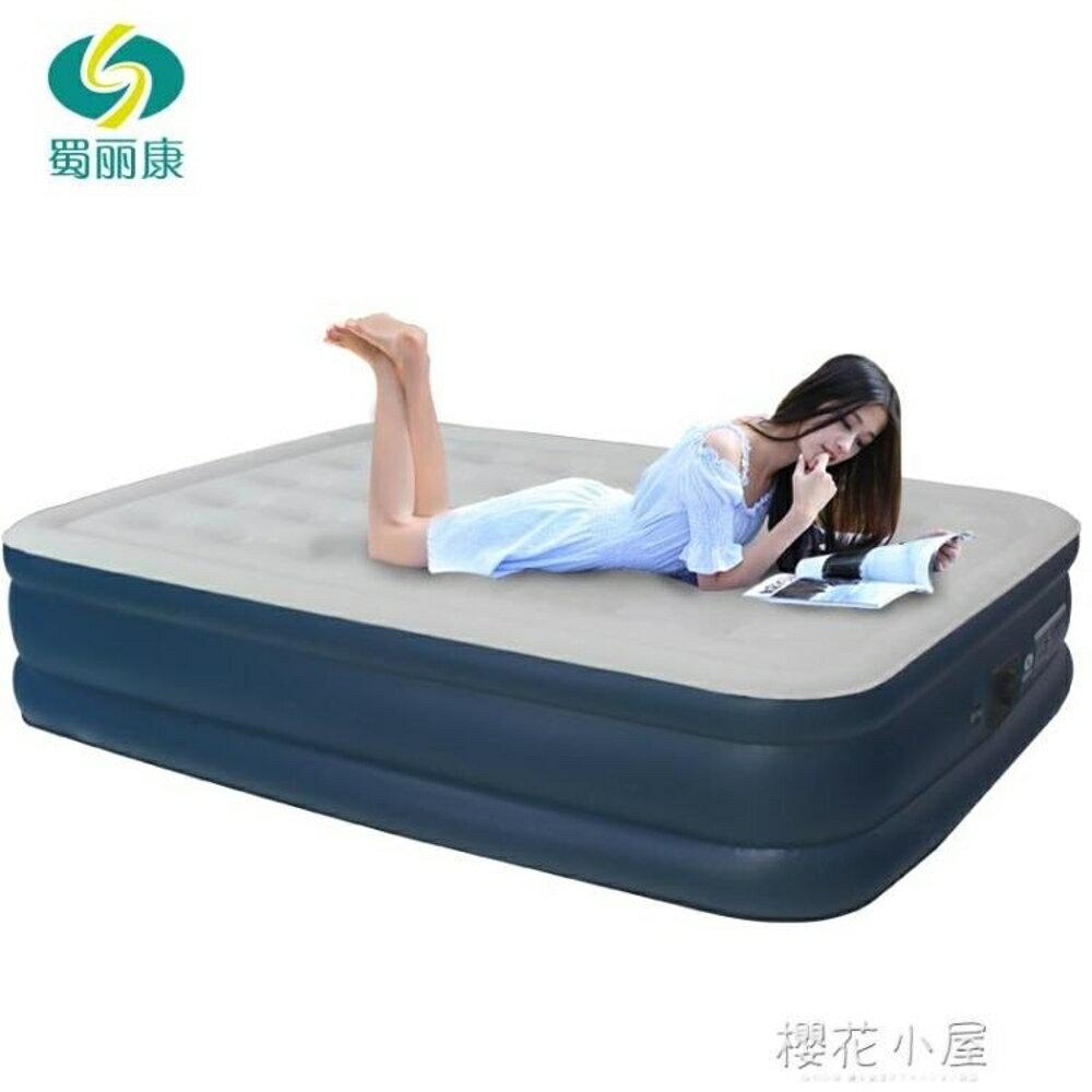 蜀麗康家用雙人充氣床植絨加厚單人充氣床墊 加大加高戶外氣墊床QM林之舍家居