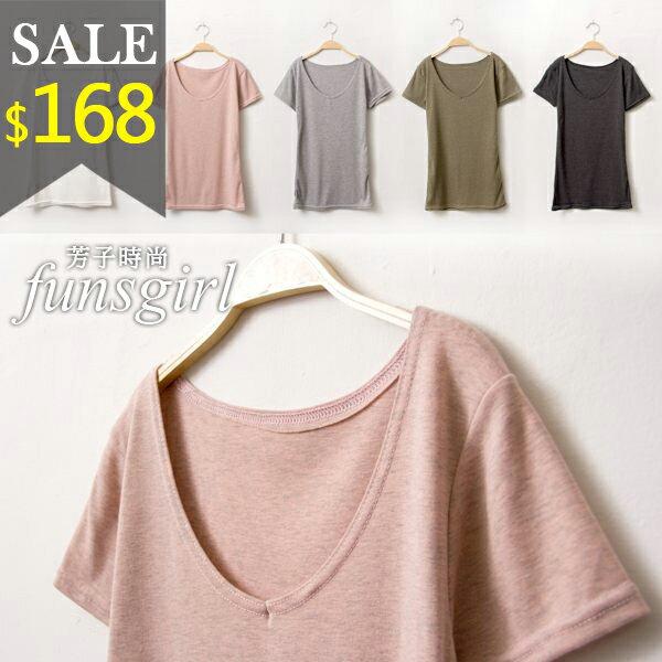 【A190719】極簡。V領舒適質感素面棉質短袖上衣T-5色 現+預~funsgirl芳子時尚