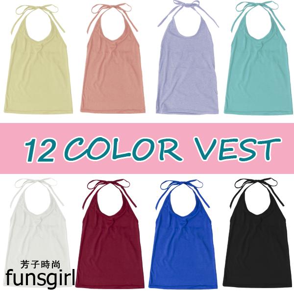 funsgirl芳子時尚 【A190787】台灣製造素面繞頸綁帶式棉質貼身小可愛-12色 現+預