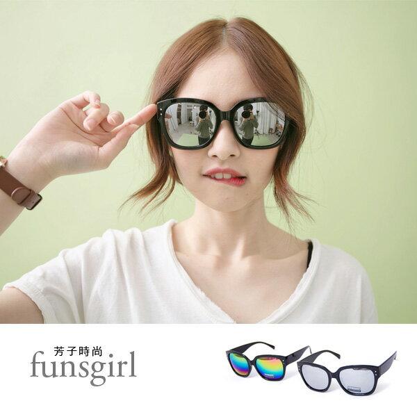 粗方框旁邊兩點彩色炫光反光眼鏡2色^~funsgirl芳子 ~B210112~