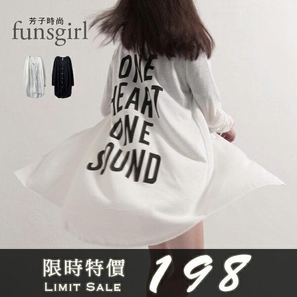 V領前短後長後英文長版外套-2色~funsgirl芳子時尚【B190936】