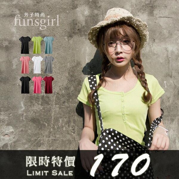 亨利領羅紋棉彈性長版上衣9色~funsgirl芳子時尚【B190943】