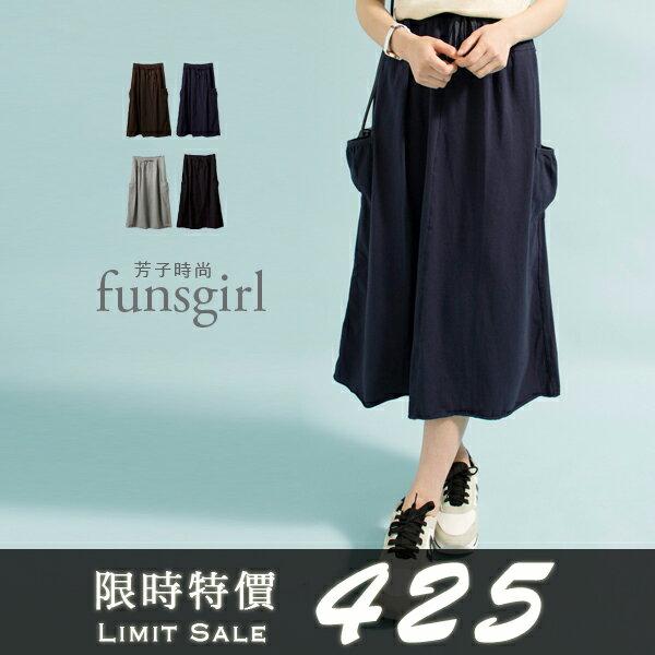 腰抽繩休閒棉質長裙4色~funsgirl芳子時尚【B350020】