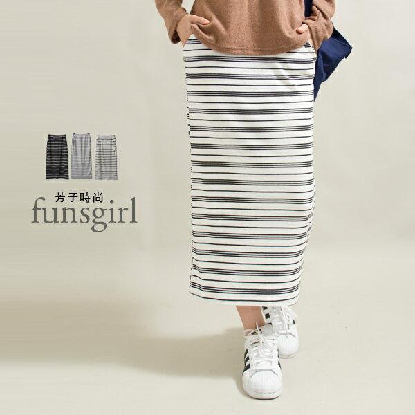 鬆緊橫條紋窄長裙-3色~funsgirl芳子時尚【B190980】