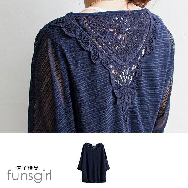 網紗透視假兩件飛鼠袖後蕾絲寬版衣-1色~funsgirl芳子時尚【B690126】