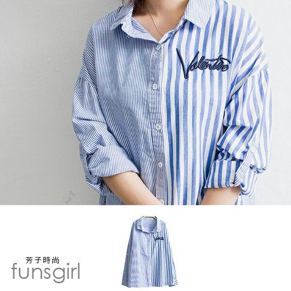 棉麻V領直條拚色胸刺繡長袖襯衫-1色~funsgirl芳子時尚【B690128】