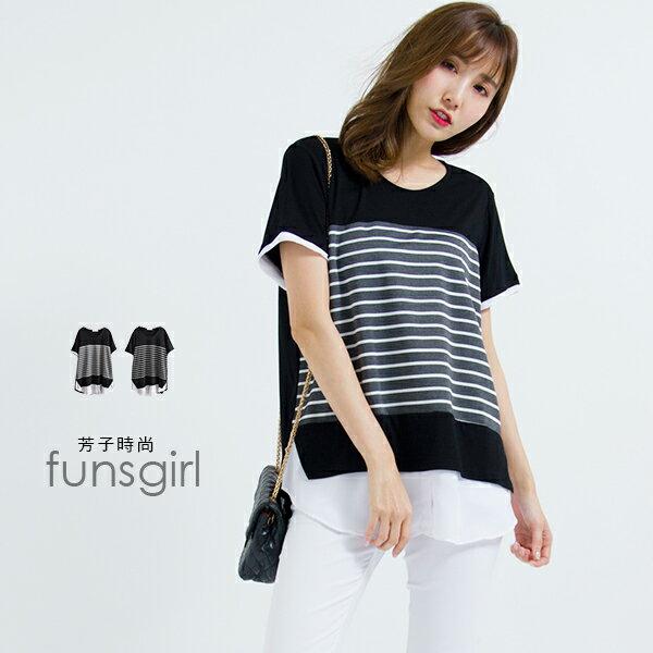 假兩件條紋拼接短袖上衣-2色~funsgirl芳子時尚【B890008】